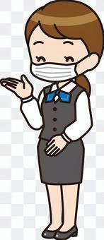 女員工/職員指導(面罩)