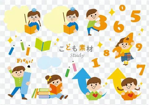 兒童學習材料
