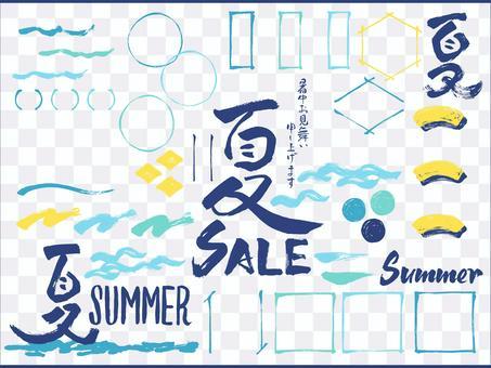 Japanese brush layout_Summer various 07