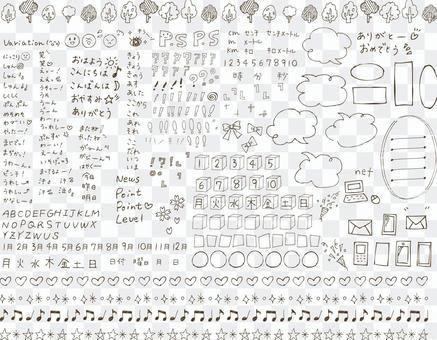 手寫的字體字符字母平假名