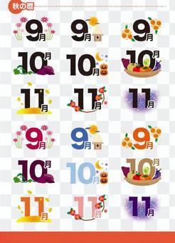 日曆圖01
