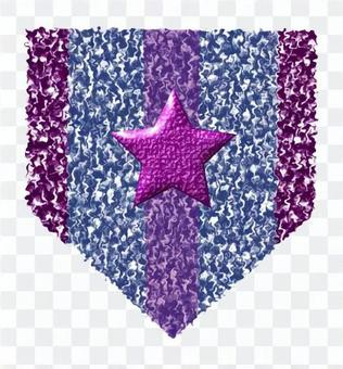 エンブレム 紫