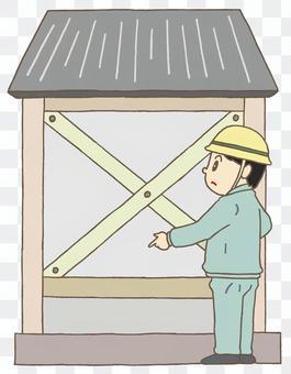 Earthquake-proof construction
