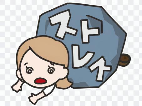 被壓力壓垮的女人:團團轉