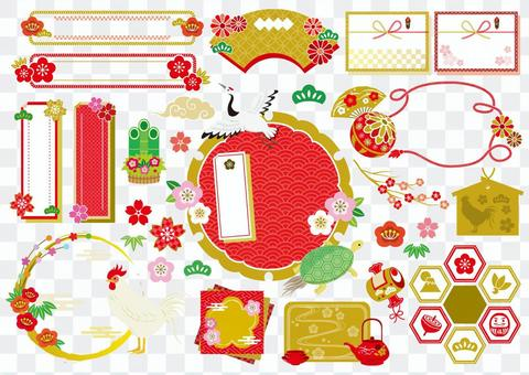 Japanese frame material New Year version