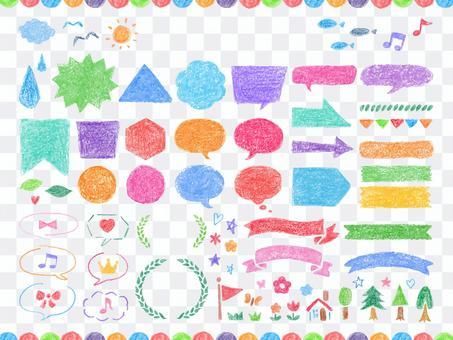 手寫氣球和裝飾套裝(彩色鉛筆)