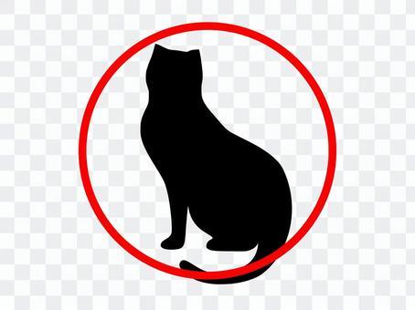 Cat (○)