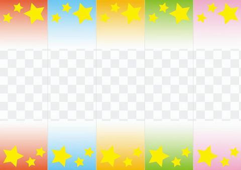 3 幅插圖(條狀、5 種類型、漸變、星星)