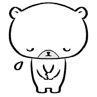 I'm sorry polar bear