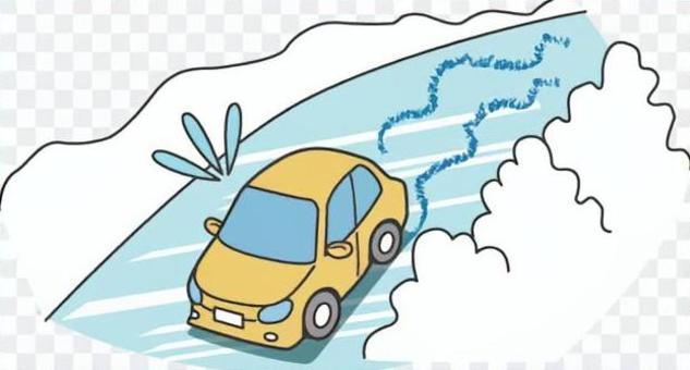 Snow slip slip accident