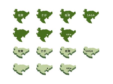 Saga 插圖 Set-14 Species-gr
