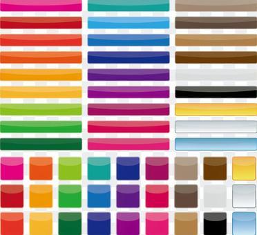 網頁按鈕&欄02 24顏色設置