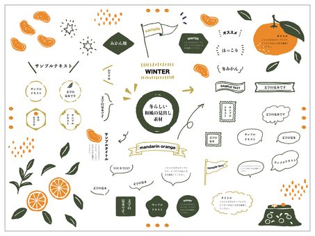 Winter fashionable Japanese design material set 02
