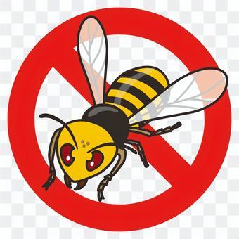 蜜蜂,沒有進入標記