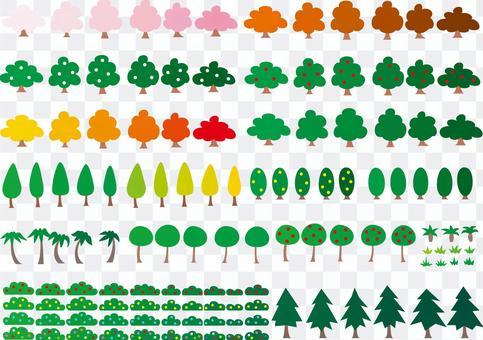 各種樹木一套