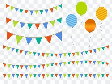 119.旗幟和氣球