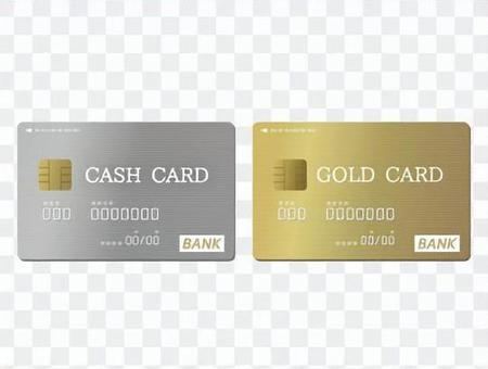 クレジットカードとゴールドカード