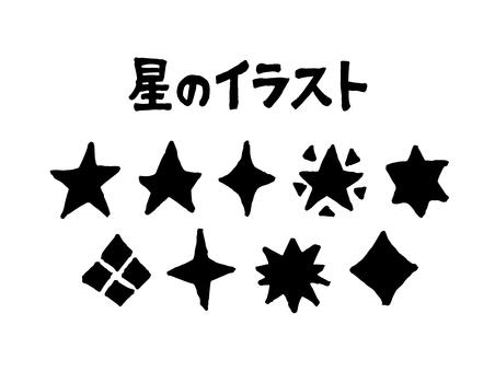 星星的插圖