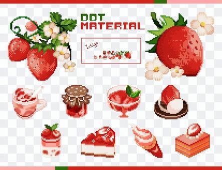點材料-草莓和糖果