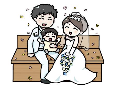 與孩子的婚禮