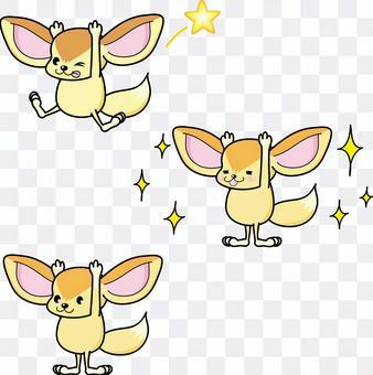 Fennec狐狸集合