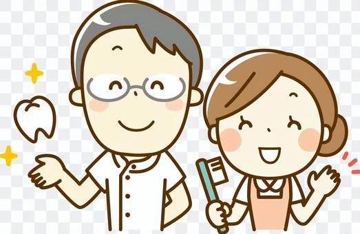 牙醫和牙科衛生師02