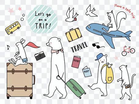 動物たちの旅行