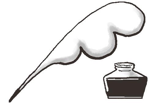 Henneppen墨水