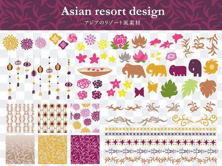 亞洲度假勝地材料