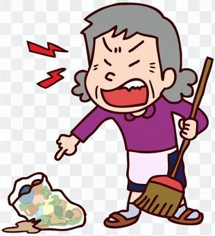 生氣的垃圾處理禮儀的一位夫人的例證