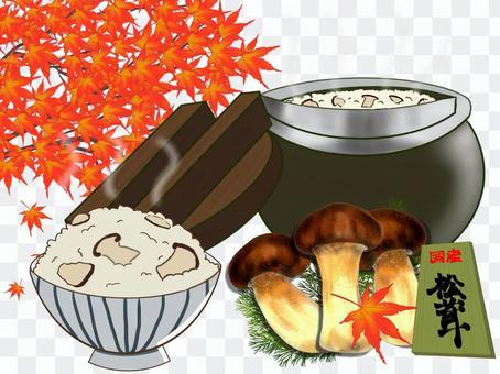 松茸蘑菇飯