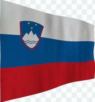 斯洛文尼亞國旗