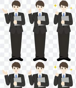 Businessman ~ file ~