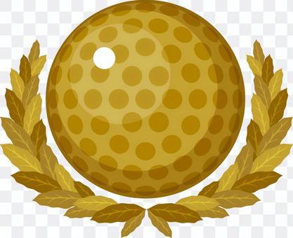 黃金月桂葉和高爾夫球