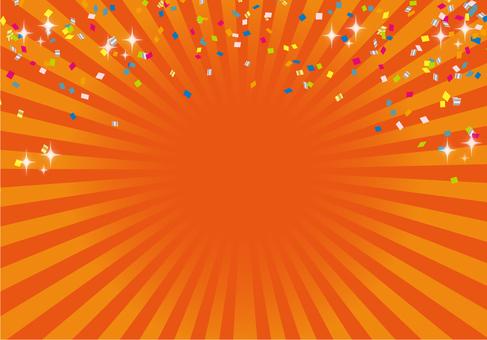 集中線(中心)橙色
