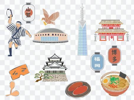 Fukuoka tourist attraction set