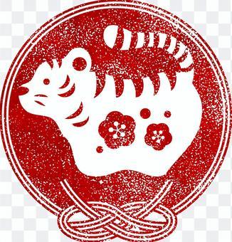 打印風格紅底白虎和水引新年賀卡材料