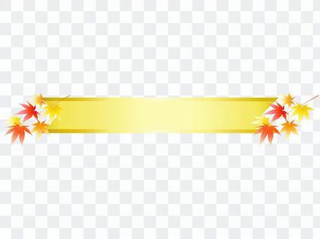 秋季ai裝飾,彩帶黃1分
