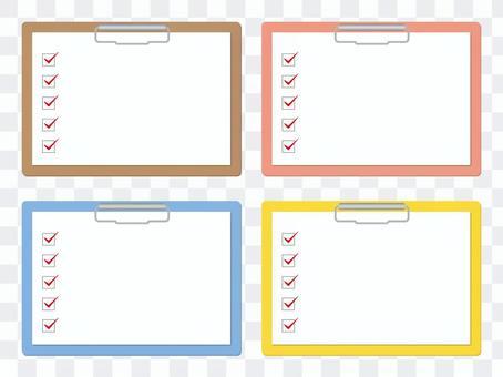活頁夾和清單(側面)