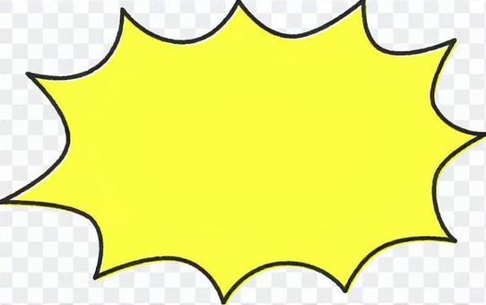 Bakudan馬克黃色