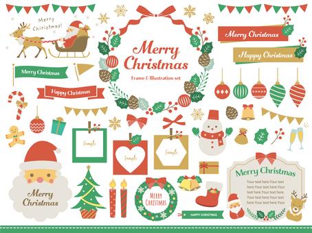 【純色】聖誕相框插畫