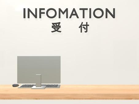 接待台日文可用 簡單木紋