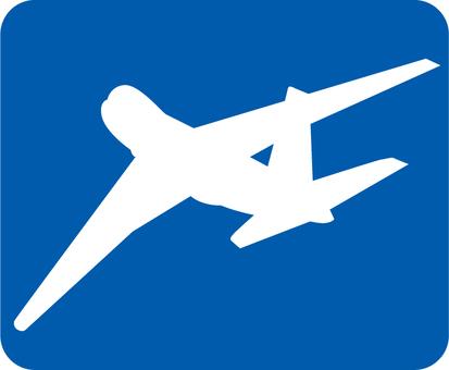 Airplane mark