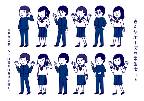 Sailor study run student simple in various poses