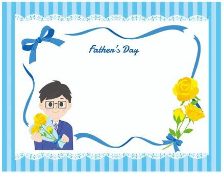 父親節框架