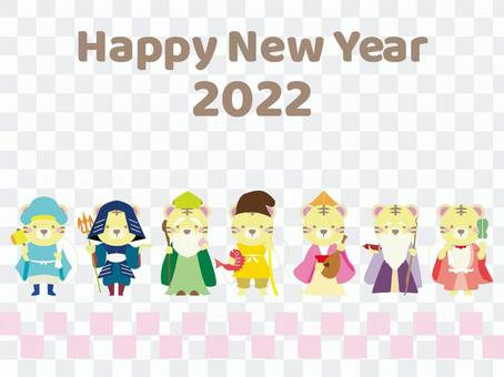 2022 New Year's card template