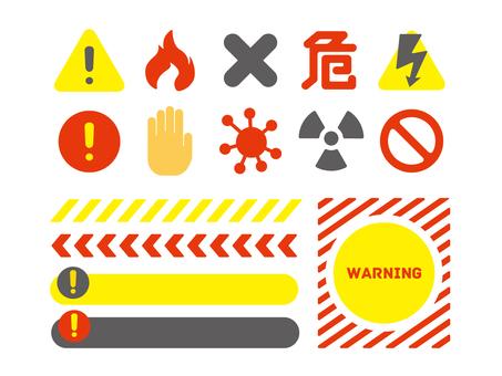 Danger caution etc icon set