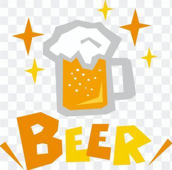 啤酒☆生啤酒英文流行標識