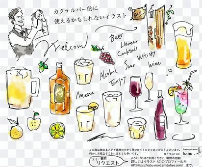 手繪,可用於清酒菜單
