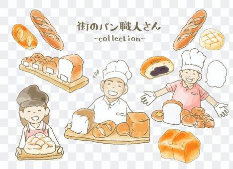 街のパン職人さん